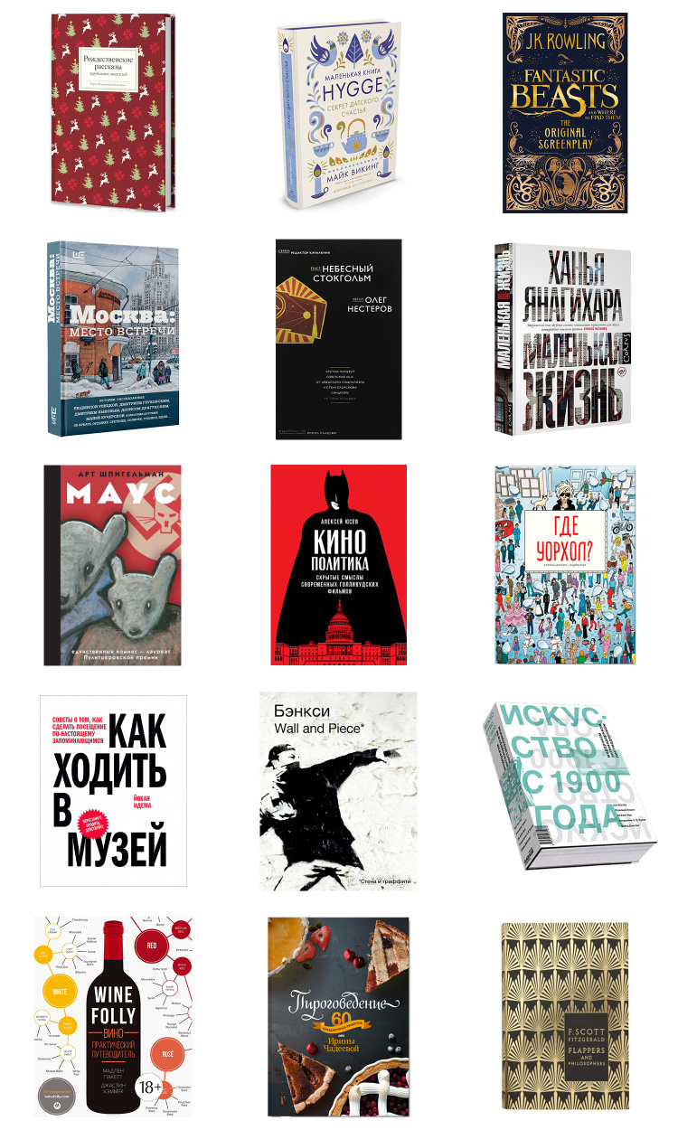 ny-ideas-gift-books-00